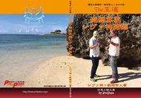 王道09_cover