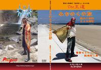 王道07_cover
