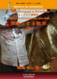 M149_cover