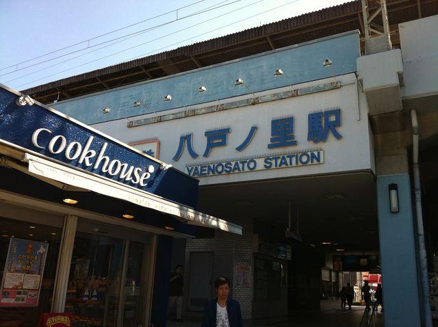 041 この駅で、レンタサイクルに乗り換えます。 Talk ~ メガタケのメガトーク ~
