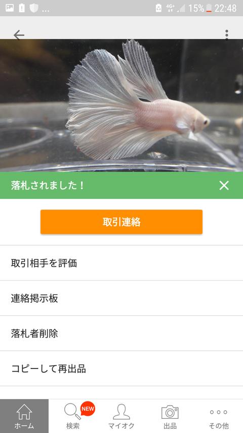 Screenshot_20190224-224816