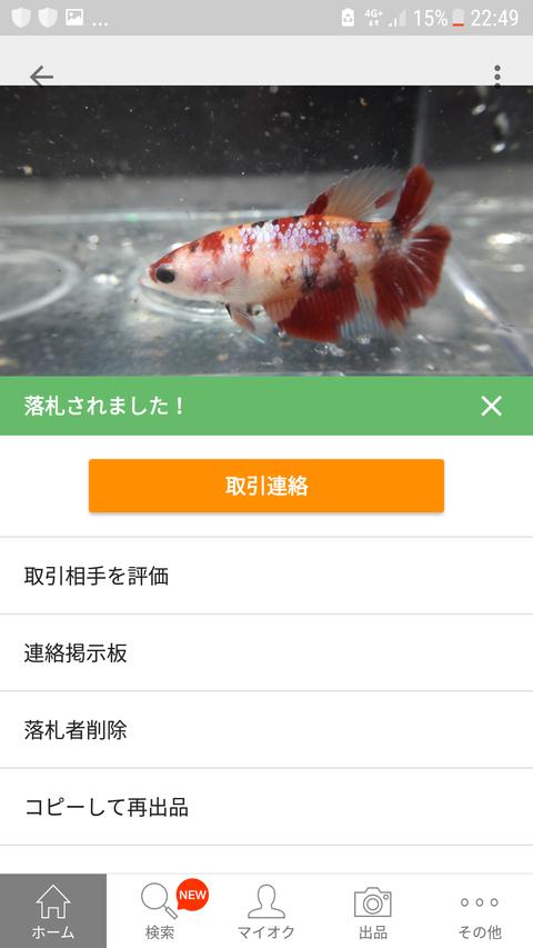 Screenshot_20190224-224920