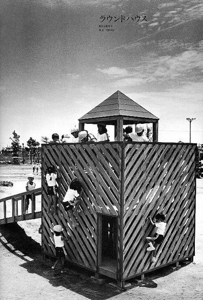 『住宅建築』1991年08月号・ラウンドハウス-1