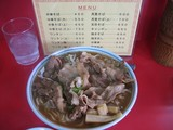 中華そば(並)450円