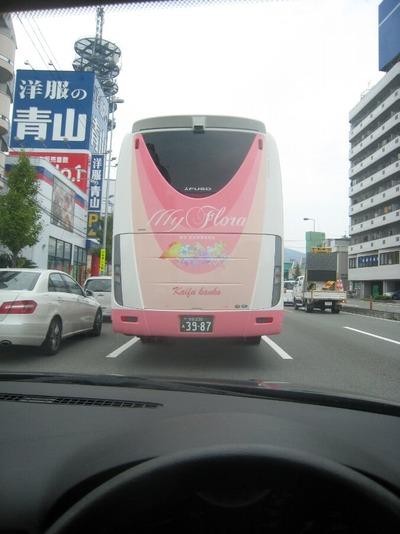 海部観光バス