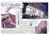徳島市文化センター