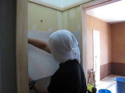 前室は銀揉みの手漉き和紙
