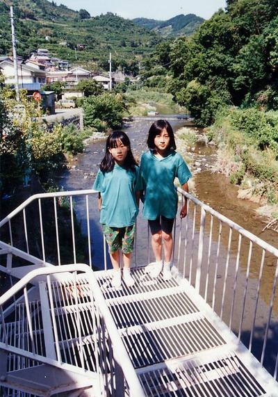 940521-01八幡浜・日土小学校にて