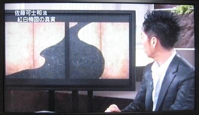 尾形光琳-08