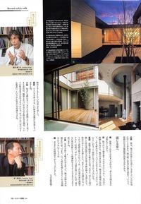 2002-4すまいる徳島・座談会