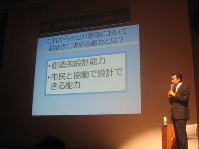 120420-2講演会