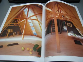 「多古の家」設計:高須賀晋