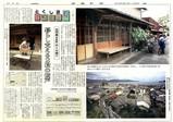 �出羽島のミセ造り