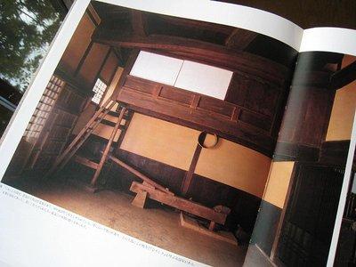 田中家住宅の「ひろしき」