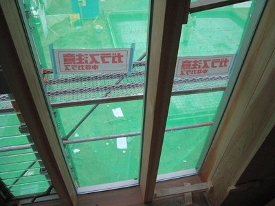 081216二階から見た隣家の基礎位置