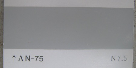 120618-06