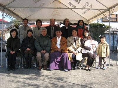 地鎮祭 2008.1.31