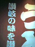 041011_1356~001_s.jpg