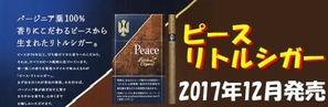 2017-12-01-1