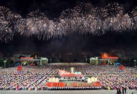 自主・平和・親善のために:朝鮮...