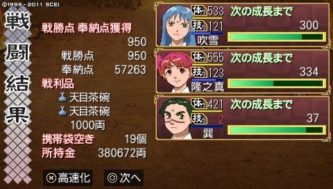 oreshika_0330