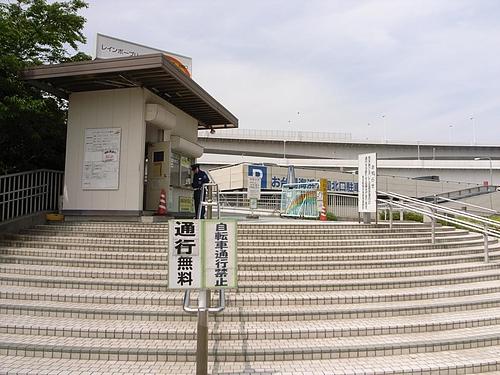 東京湾マラソン 7