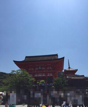 2017京都清水6