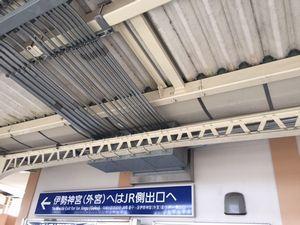 伊勢市駅1