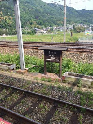 2017京都トロッコ亀岡駅
