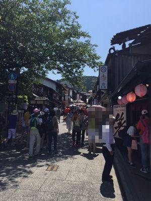 2017京都清水9