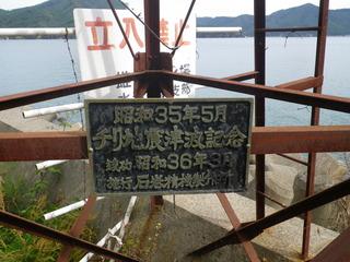 20111005_032雄勝分浜