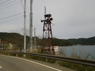 20111005_033雄勝分浜