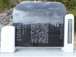 20130214_100十三浜追波川河口付近