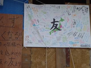 20110608_030牡鹿半島桃浦