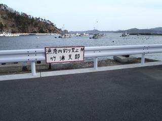 20210301_005女川竹浦