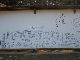 20130227_126雄勝荒