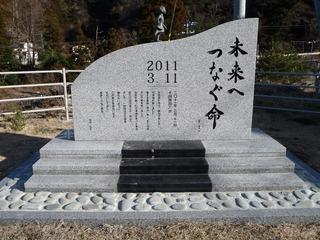 20180222_013雄勝名振