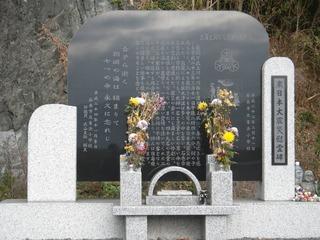 20131204_009十三浜追波川河口付近