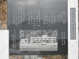 20131204_008十三浜追波川河口付近