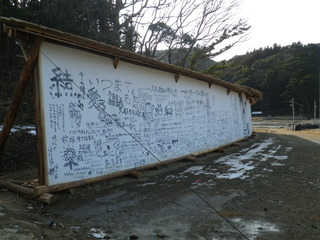 20130227_129雄勝荒