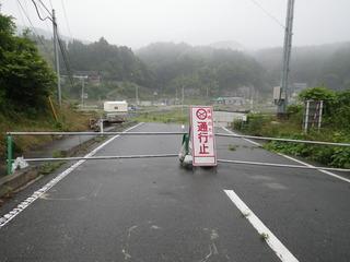 20120725_008十三浜相川