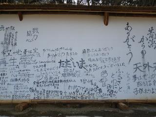 20130227_123雄勝荒