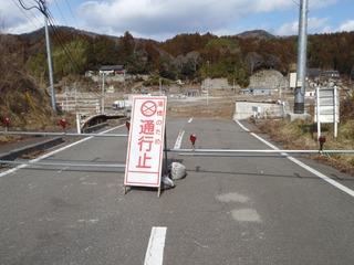20130214_074十三浜相川