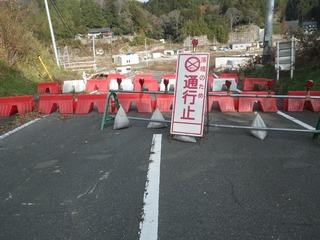20131204_022十三浜相川