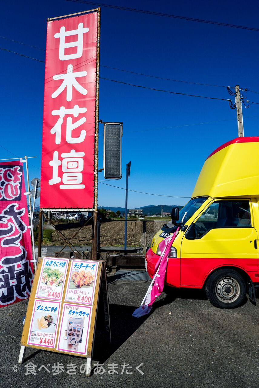 福岡 キッチン カー