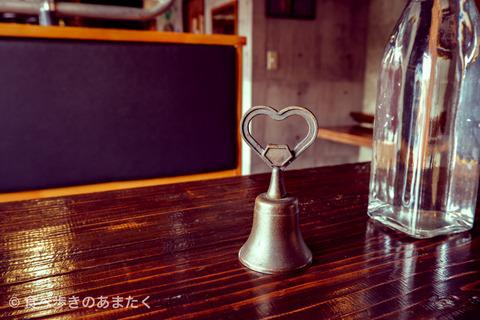 IMG_0050