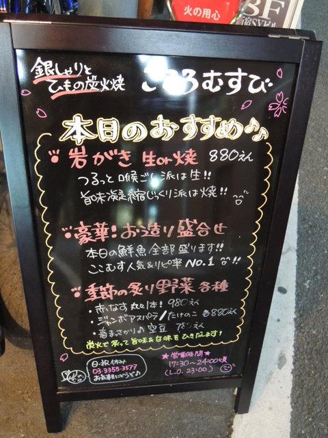 関西 外 大 ブラック ボード