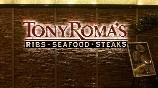 TonyRoma's(トニーローマ) クロスタワー ア・ベイ店