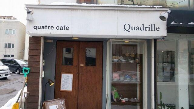 quatre cafe(カトルカフェ)
