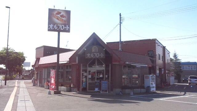 オルブロート 東バイパス店 アップルパイ 1